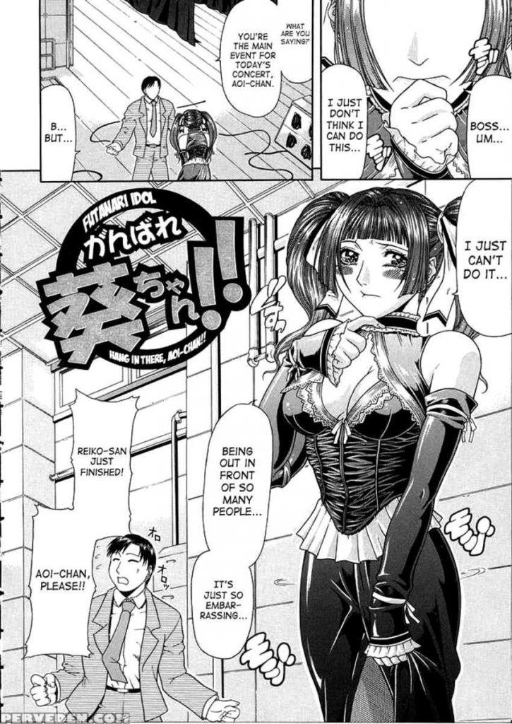 futanari idol manga