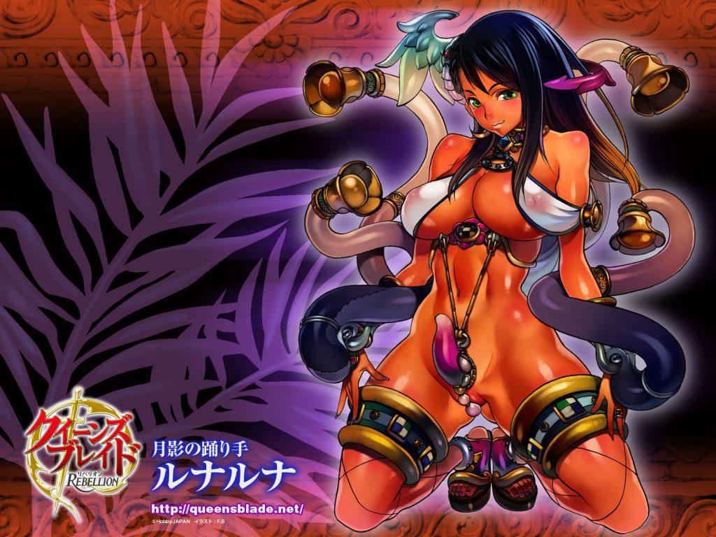 queens blade futanari